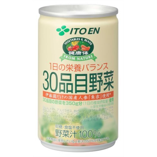 Ito En 160gX30 this 30 item vegetables by Healthy Body