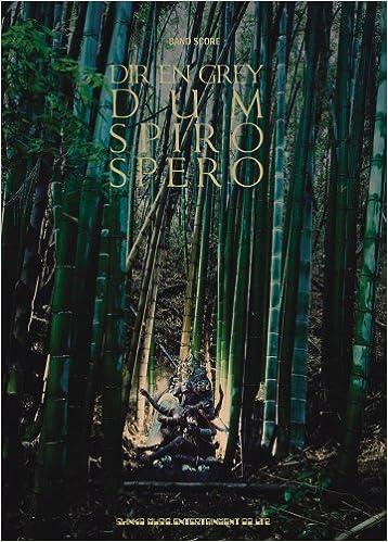 「バンド・スコア DIR EN GREY「DUM SPIRO SPERO」の画像検索結果