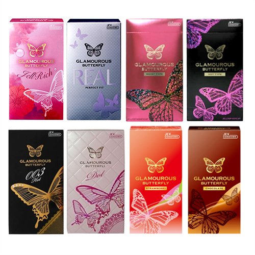 Glamorous butterfly full set (8 types) x Best lotion trial 1 bag set by Jex