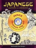 img - for Japanese Motifs and Designs CD-ROM and Book (Dover Electronic Clip Art) book / textbook / text book