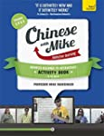 Learn Chinese with Mike Advanced Begi...