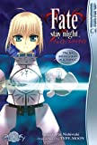 Fate/stay night Volume 1 (Fate/Stay Night (Tokyopop))
