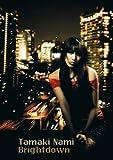Brightdown(初回生産限定盤)(DVD付)