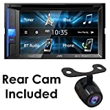 "Best Car Stereo Dvd Gps - KW-V25BT 6.2"" Car DVD/CD Multimedia WVGA Receiver Bluetooth Review"