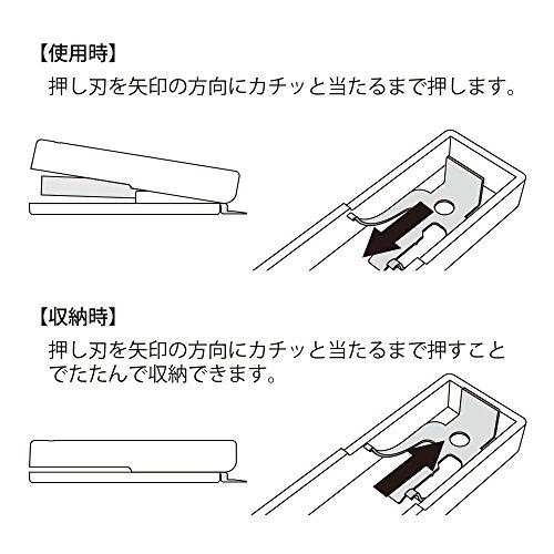 Midori CL Compact Stapler III Pink (35057006) Photo #7