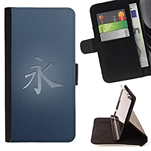 KingStore / Leather Etui en cuir / Sony Xperia Z2 D6502 / Símbolos japoneses