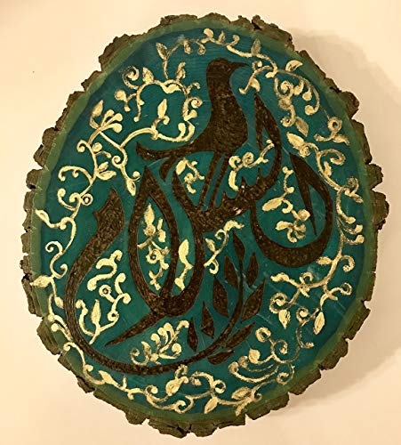 Handcrafted Wooden Arabic Peace Calligraphy Wood Plaque With Handpainted Arabesque ()