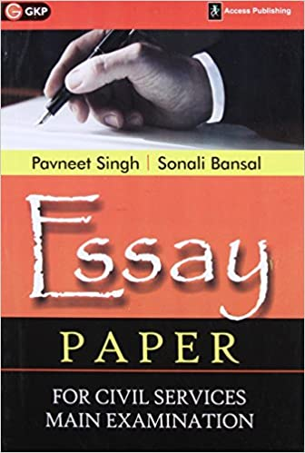 Buy Essay Paper For Civil Services Main Examination Book Online At  Buy Essay Paper For Civil Services Main Examination Book Online At Low  Prices In India  Essay Paper For Civil Services Main Examination Reviews   Ratings