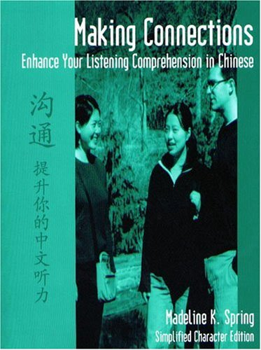 Making Connections: Enhance Your Listening Comprehension In Chinese- Simplified Character (English and Chinese Edition)