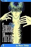 By Mayu Shinjo Sensual Phrase (Kaikan Phrase) Vol.8 (1st First Edition) [Paperback]