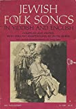 img - for Jewish Folk Songs in Yiddish and English book / textbook / text book