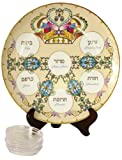 Fancy Crown Motif Porcelain Passover Seder Plate - 10 Inch Round