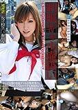 制服ギャル肉壷扱い(LASA-14) [DVD]