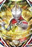 Ultraman / Fusion Fight 1-006 Ultraman Gaia (V2) OR