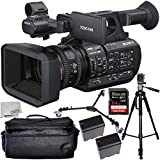 Sony PXW-Z190 4K 3-CMOS 1/3 Sensor XDCAM Camcorder 9PC Accessory Bundle - Includes SanDisk 64GB Extreme PRO SDXC UHS-I Memory Card + 2X Replacement Batteries + More (No Warranty)