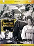 Vassilisa The Beautiful / Vasilisa Prekrasnaya (1939)