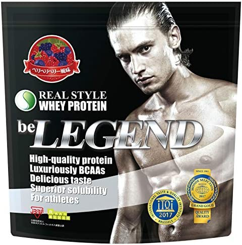 be LEGEND WheyProtein Powder 2.2 lbs Berry