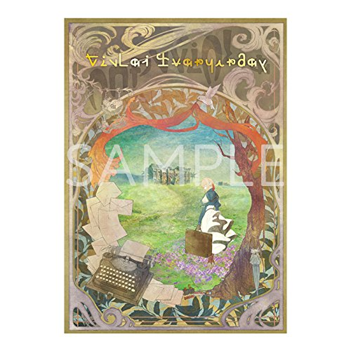 Violet Evergarden Chronicle [official fan book] ()