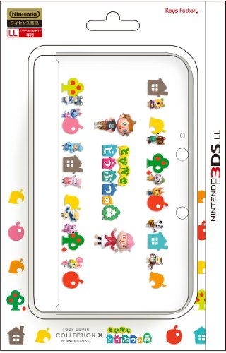 Bodycover Collection for Nintendo 3dsll (Doubutsu No Mori) Type-b