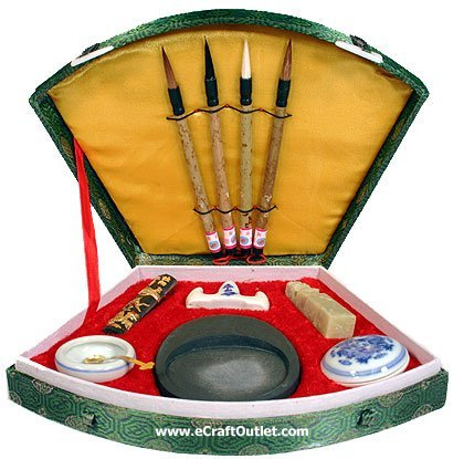 - 11 Pc Sumi Callighraphy Drawing Set with Case by nicole