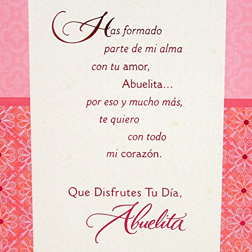 Hallmark VIDA Spanish Mother's Day Greeting Card for Grandmother (Love With All My Heart) Photo #5