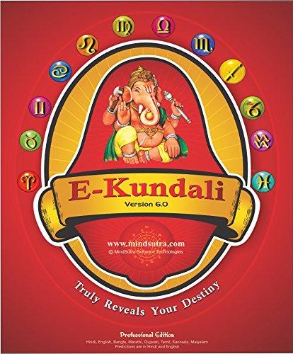 Kundli software: download free janam kundali online.