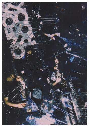 ONE OK ROCK/世の中シュレッダー