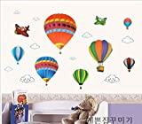 BIBITIME Travel Colorful Hot Air Balloons Wall Stickers 2 Airplane Decals White Smile Clouds Wall Decor Nursery DIY Vinyl Home Art Mural