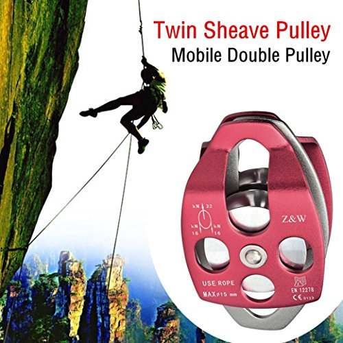 32kN Large Twin Sheave Pulley Climbing Rigging Rescue Side Swing Double Pulley - Aluminum Sheave