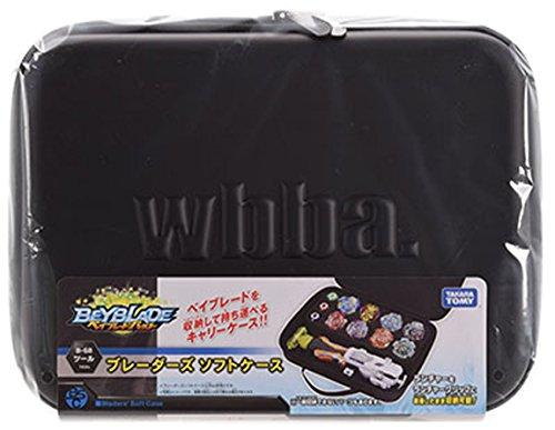 Takara Beyblade Burst B-68 Bladers Soft Case