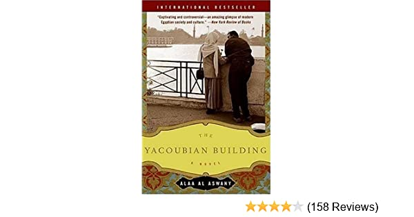 The Yacoubian Building Ebook