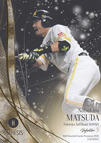 BBM2018 GENESIS REG-005 松田宣浩 (レギュラーカード/福岡ソフトバンクホークス) ベースボールカード ジェネシス