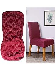 غطاء كرسي طعام قابل للتمدد من الماس الصلب بتصميم شعري قابل للإزالة وقابل للغسل وكرسي طعام قصير واقي صلب من أجل فندق الطعام 4 قطع أبيض
