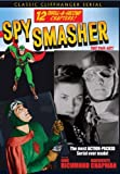SPY SMASHER Cliffhanger Serial by Marguerite Chapman Kane Richmond