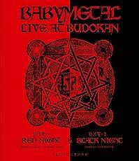 Live at Budokan: Red Night & Black Night Apocalyps