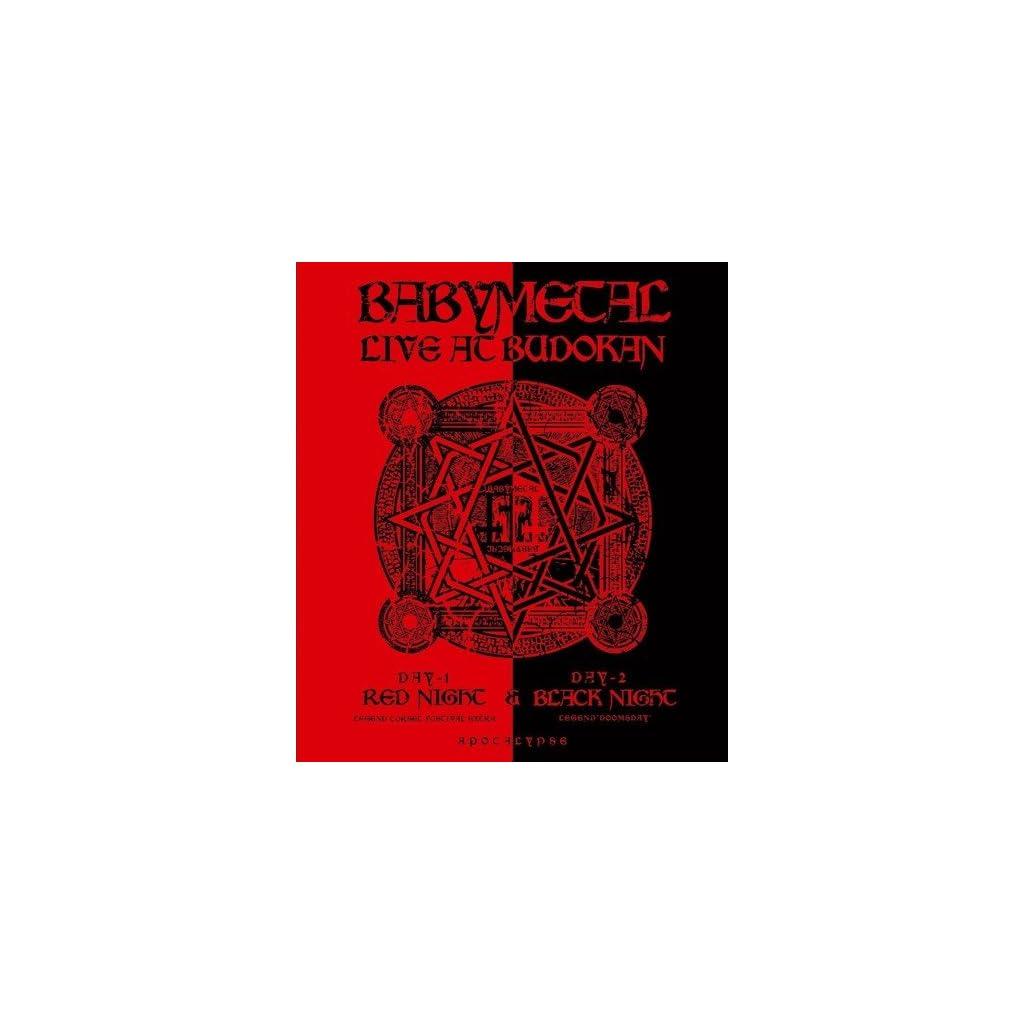 Live At Budokan: Black Night Apocalypse [Blu-ray]