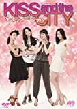 [DVD]キス・アンド・ザ・シティ KISS and the CITY [DVD] JVDK1351