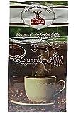 Andalusia Turkish Coffee Andalusia Turkish Coffee Medium Roast with cardamom -200 g (8 oz.)