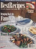 img - for Best Recipes (August 1995) book / textbook / text book