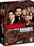 [DVD]クリミナル・マインド/FBI vs. 異常犯罪 シーズン8 コレクターズ BOX Part1