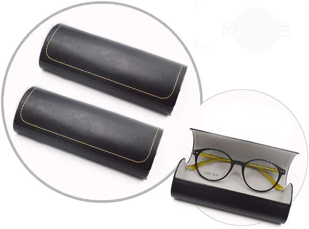 Molshine Van Gogh Oil Painting Pattern Medium Size Hard Shell Eyeglass Cases,Glasses Case for Women,Men,Student