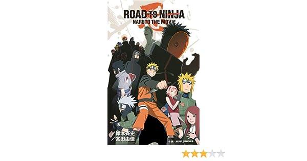 Road to Ninja, Naruto the Movie [Japan Import] (naruto ...