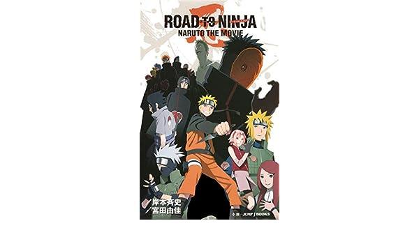 Rodo tu ninja : Naruto za muvi.: Amazon.es: Masashi ...