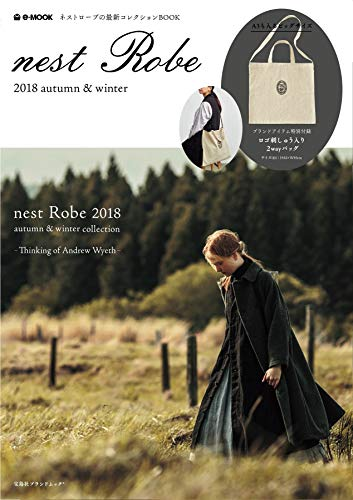 nest Robe 2018年秋冬号 画像 A