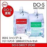 DO-S シャンプー&トリートメント 1000ml