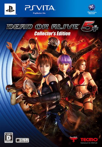 [Dead or Alive 5 Plus Collector's Edition (Included with