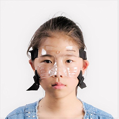 Qiancheng Nose Guard Face Shield, Protective Face Mask L5 Small Size with Padding for Children and Teenagers, -