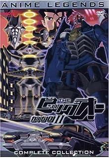 amazon com the big o ii complete collection mitsuru miyamoto