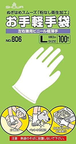 SHOWA ショーワグローブ お手軽手袋 №806 Lサイズ 100枚入x 5函 【まとめ】