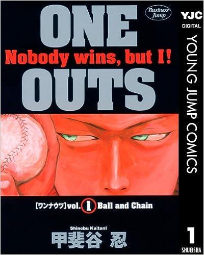 野球漫画の異端児『ワンナウツ』の名言に迫る!